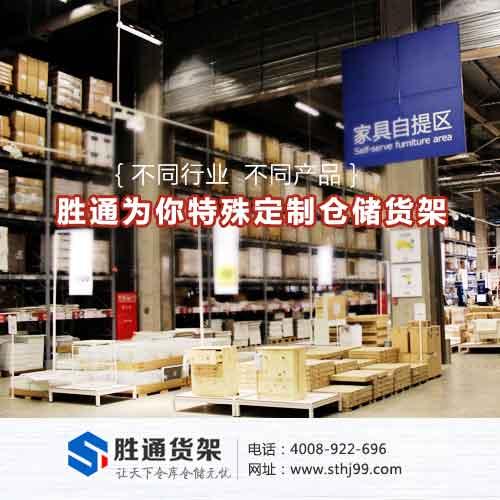 供应苏州钢结构平台