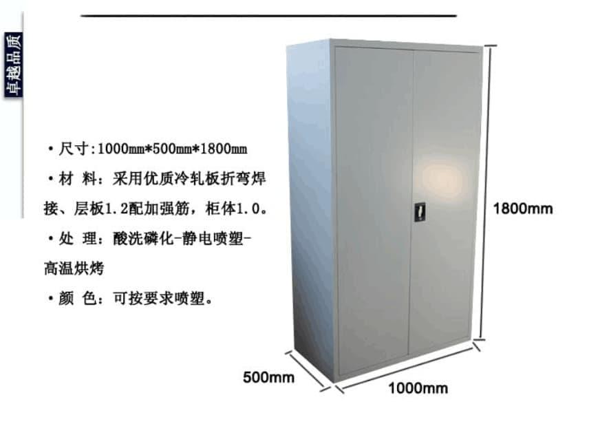 重型工具柜带四层隔板工具柜