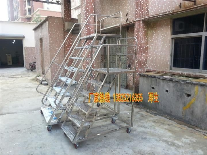 1米2米3米不锈钢登高梯生产厂家