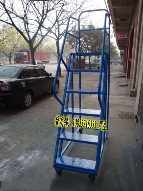 常平2米铁质登高梯百利丰供应