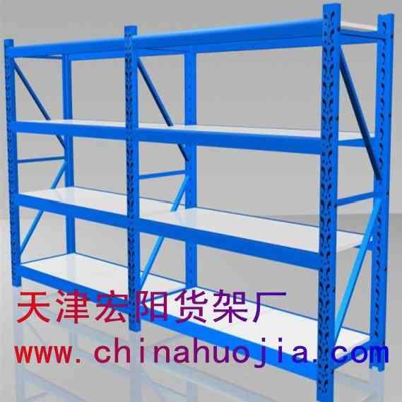 层板可调节型仓储货架