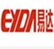 广州易达仓储设备有限公司