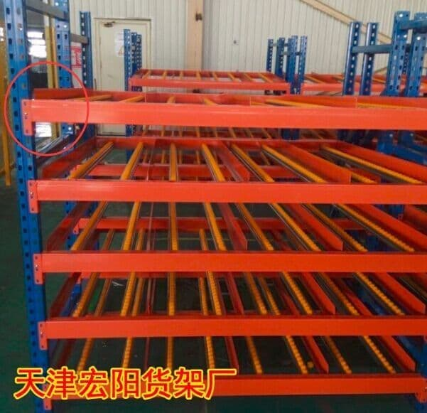天津宏阳流利式货架滑动货架传送货