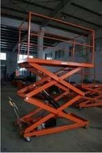 惠州厂家专业生产供应升降平台