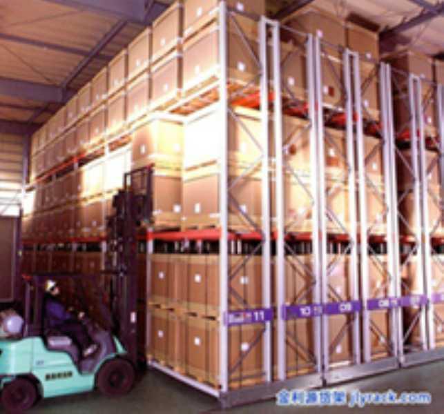 电控移动型货架
