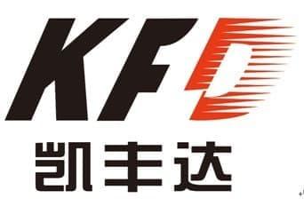 青岛凯丰达物流设备有限公司