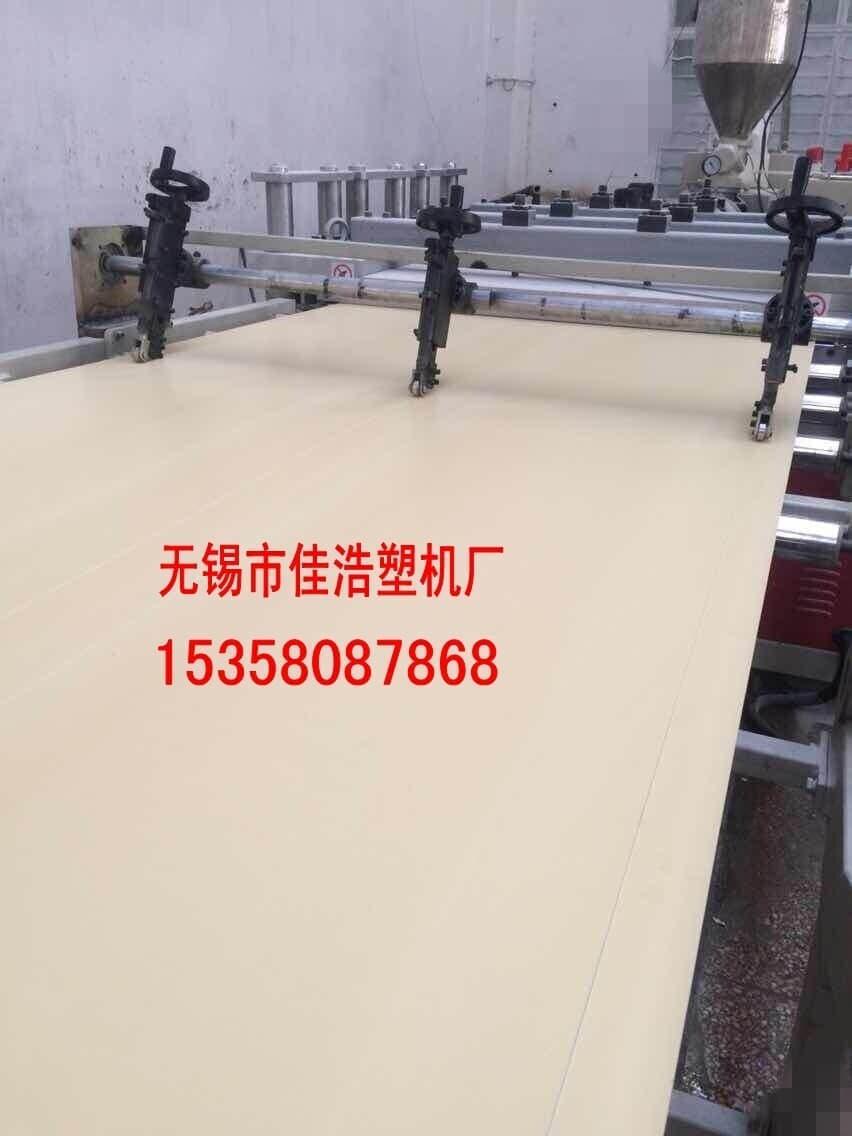 塑料建筑模板机械