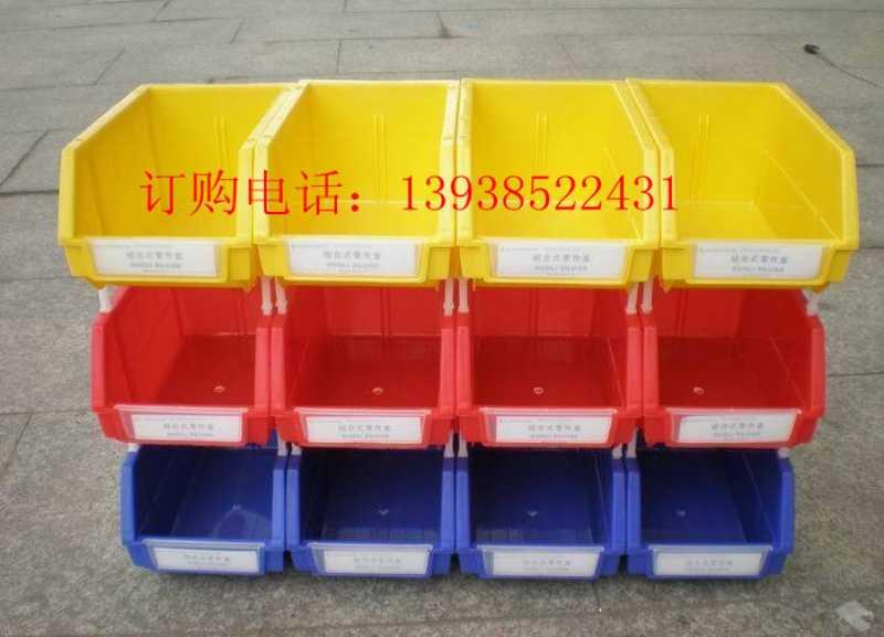 郑州元件盒