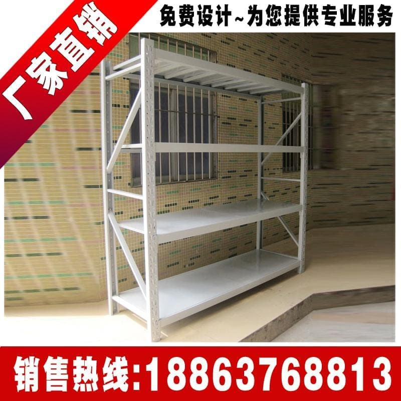 厂家直销轻型中型货架定做轻型层板