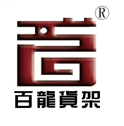 青岛浦发商业设备有限公司