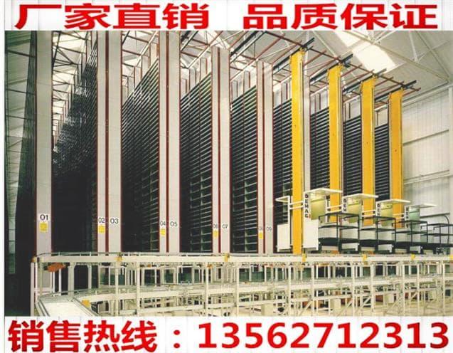 山东自动化立体式货架供应