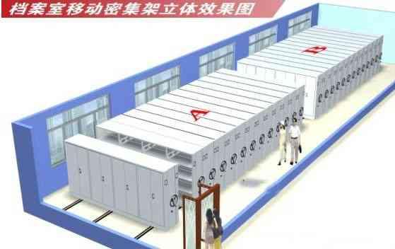 上海仕毅长期生产供应移动柜密集架