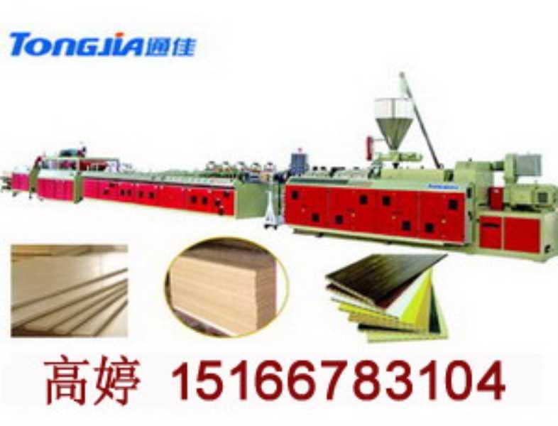 木塑板材生产线