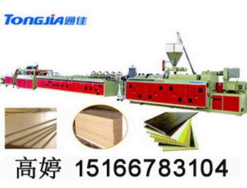 塑木生产线