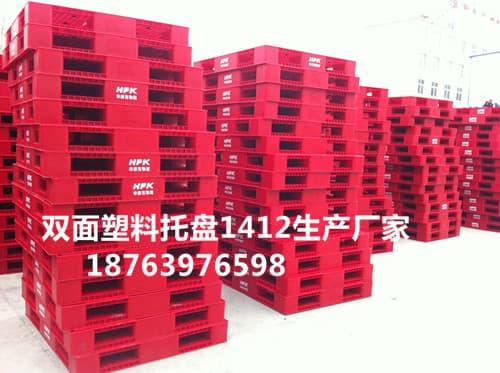 迭部县塑料托盘生产基地