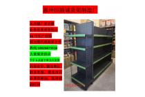 惠州超市货架/便利店小卖部零食货架