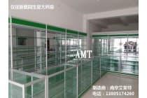 南京药房柜台