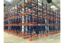 仓储货架厂家海胜穿梭车货架制造有限公司