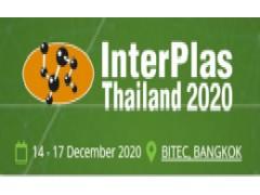 2021年第29届泰国国际塑料及橡胶机械展览会
