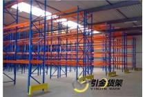 青岛货架厂厂商出售_青岛引金公司专业生产组合货架