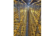 仓储货架 自动化立体库