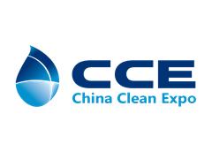 2021第22届上海国际清洁技术与设备博览会