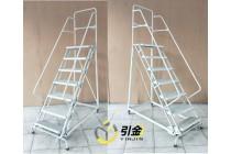 移动登高梯供应-济南,淄博,枣庄,东营,烟台移动步梯厂家