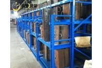 重型模具式仓储货架哪里买,青岛即墨五金模具抽屉架批发