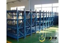 批售青岛仓储货架,选购物流医药中型货架就到青岛引金公司