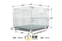 黄岛仓储笼厂家供应_折叠式仓储笼在哪能买到
