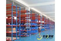 山东青岛货架厂-组合货架,中型货架,五金货架,仓库仓储货架
