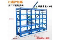 宁波模具架 放置模具架 模具货架厂家