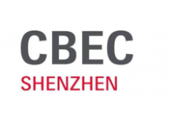2021年中国(深圳)跨境电商展览会