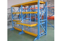 模具货架重型仓储仓库货架抽屉式货架五金模具架定制