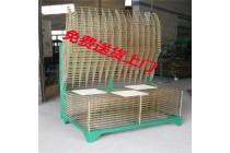 惠州千层架惠州干燥架晾晒架晾纸架网架