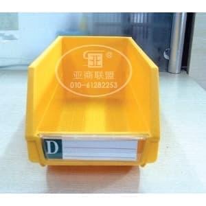 物料零件盒 YSLJH001