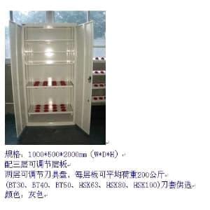 双开门工具柜 YSGJG010